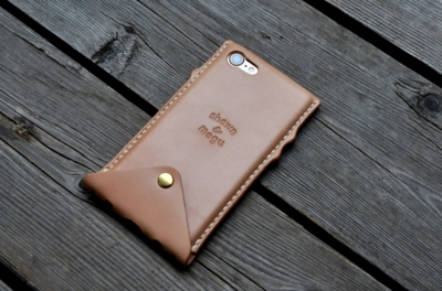 iphone7leathercase_sm4.jpg