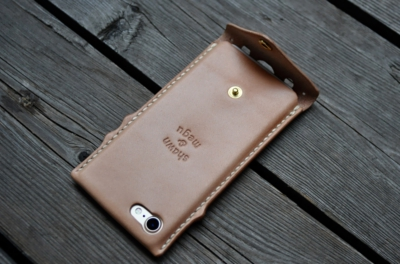 iphone7leathercase_sm10.jpg